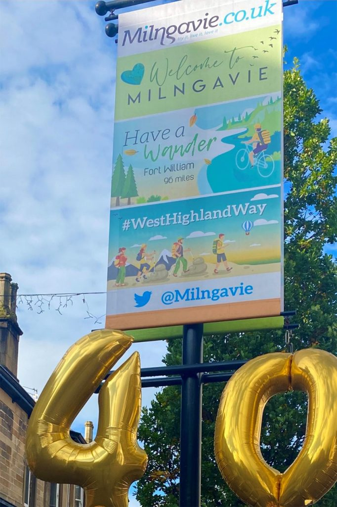 West Highland Way - 40th Anniversary. WHW 40 banners in Milngavie to welcome walkers
